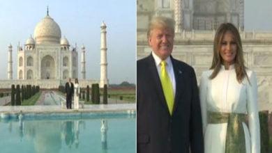 Photo of Donald Trump India Visit Live: पत्नी संग ताज का दीदार कर रहे डोनाल्ड ट्रम्प, देखिए फोटो वीडियो