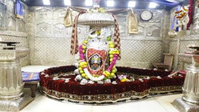 Photo of शिव नवरात्रि के तीसरे दिन भगवान महाकाल ने घटाटोप श्रृंगारित होकर भक्तों को दर्शन दिये