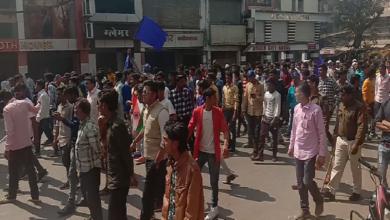 Photo of LIVE भारत बंद: उज्जैन में  बेअसर  भारी पुलिस बल की मौजूदगी में भीम आर्मी ।