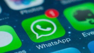 Photo of WhatsApp पर आप भी बना सकते हैं GIF, इन स्टेप्स को करें फॉलो हो जाएगा आपका काम
