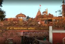 Photo of शिव नवरात्रि में  10 दिन में 50 लाख से अधिक के लड्डू प्रसादी का विक्रय हुआ
