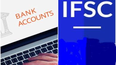 Photo of 1 अप्रैल से बैंकों के खाताधारकों के खाता नंबर  से लेकर IFSC कोड  तक सब बदल जाएंगे।