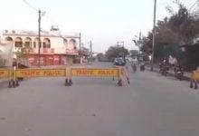 Photo of उज्जैन शहर में कर्फ्यू लागू