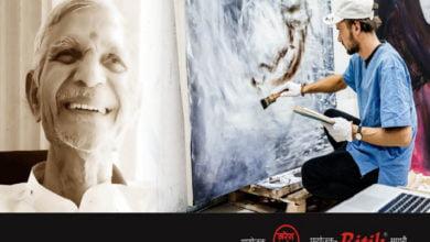 Photo of सुंदर उज्जैन, पर पेंटिंग बनाकर ईनाम पाने का सुअवसर
