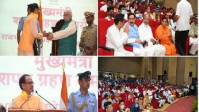 Photo of चौथी बार मध्य प्रदेश के मुख्यमंत्री बने शिवराज सिंह