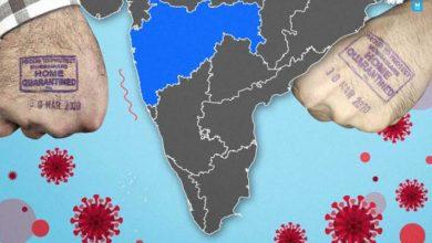 Photo of देश मे कोरोना वायरस की लेटेस्ट जानकारी