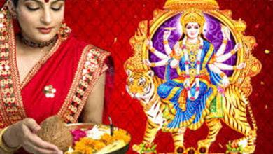 """Photo of नवरात्रि पूजा-विधि """"ऊँ बं बटुकाय नमः"""""""