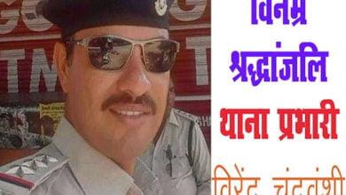 Photo of इंदौर में कोरोना योद्धा की मौत: परिवार को 50 लाख की आर्थिक सहायता, पत्नी बनेंगी उप-निरीक्षक