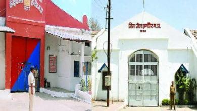 Photo of Mp में सबसे ज्यादा प्रभावित जिले इंदौर की, केंद्रीय जेल में चार और कैदी कोरोना संक्रमित