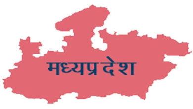 Photo of सहायता राशि  किसी भी राज्य के श्रमिक हों, आर्थिक मदद करेगी मध्यप्रदेश सरकार