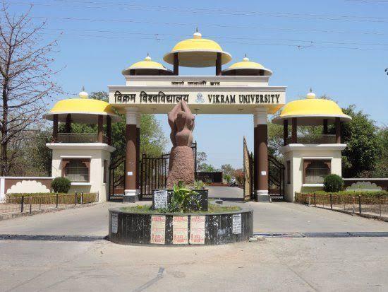 गबन और आर्थिक अनियमितताओं का केंद्र बना विश्वविद्यालय का क्रीड़ा विभाग
