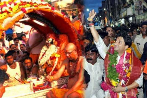 महाकाल की शाही सवारी में पहली बार भगवे वस्त्र में दिखाई देंगे सिंधिया!