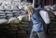 Photo of उज्जैन में नकली अल्ट्राटेक सीमेंट का जखीरा पकड़ा, 500बोरी बरामद