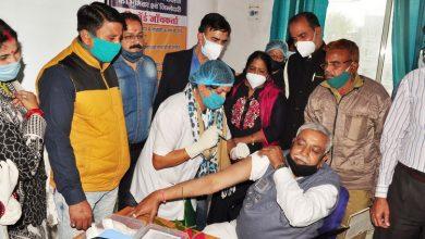 Photo of उज्जैन जिले में कोरोना वेक्सीन का टीकाकरण प्रारम्भ हुआ
